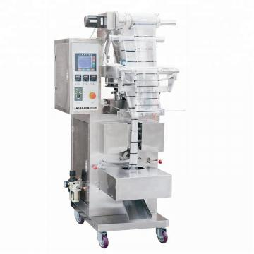 KN95 Face Mask Wrapping Packing Machine Small Food Plastic Snack Packaging Machine